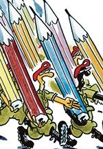 05-vignette-un-service-militaire-terrorisme