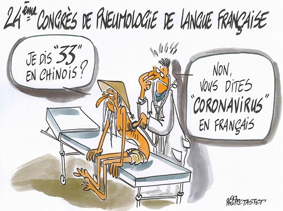 24éme congrès de pneumologie de langue française